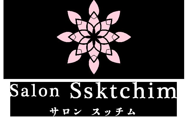 サロンスッチ厶